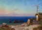 Preview: Peter Conrad Schreiber, sea coast with fortress and Vesuvius in the background